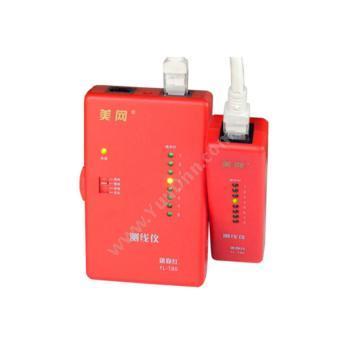 美网 Finelink 多功能测线仪 测试仪 测线器 FL-T80 寻线仪