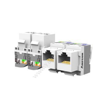 安普康 AmpCom超五类旋转免打网络模块((白)) AMCAT5E008(WT)超五类网线
