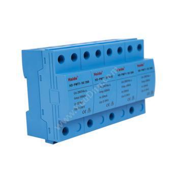 海德 HaideI级三相配电电源防雷模块 HD-PMT1-35/260三相电源防雷模块