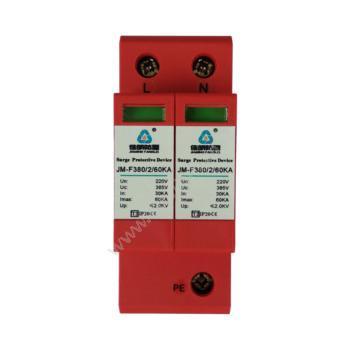 佳明 JM单相电源60KA防雷模块 JM-F380-2-60KA三相电源防雷模块