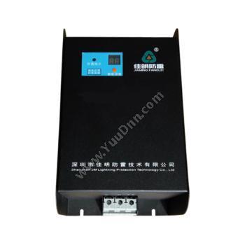 佳明 JM一体式直流电源净化防雷箱 JM-X48DC/80KA直流电源防雷箱
