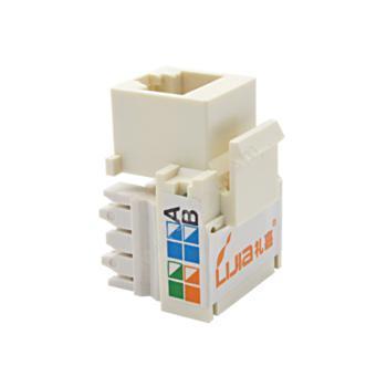 礼嘉 LiJiaLJ-5015A 超五类90度非屏蔽RJ45模块 (白)超五类网线