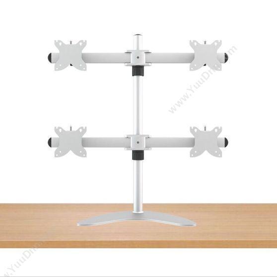 物蚂蚁CS4桌面支架