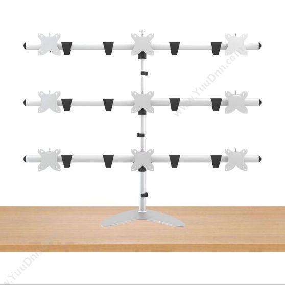物蚂蚁CS9桌面支架