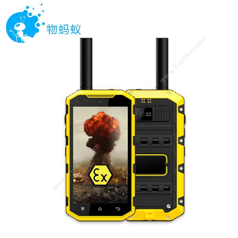 物蚂蚁YD-931L PRO三防手机