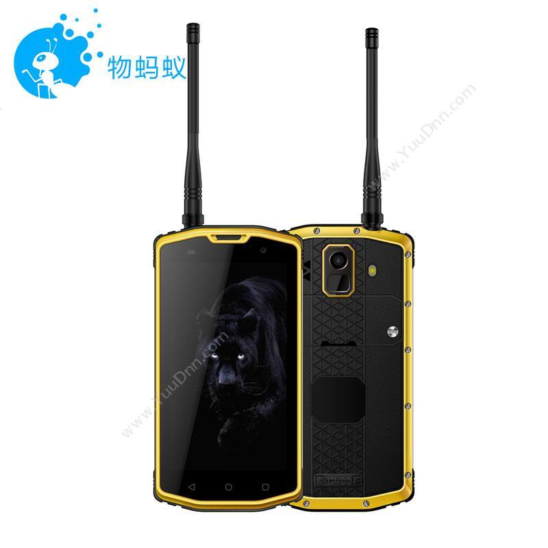 物蚂蚁YD-962A PRO系列对讲手机