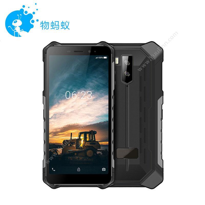 物蚂蚁OYO-A600F三防5G手机