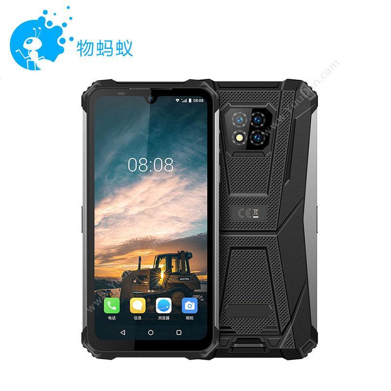 物蚂蚁OYO-A800F三防5G手机