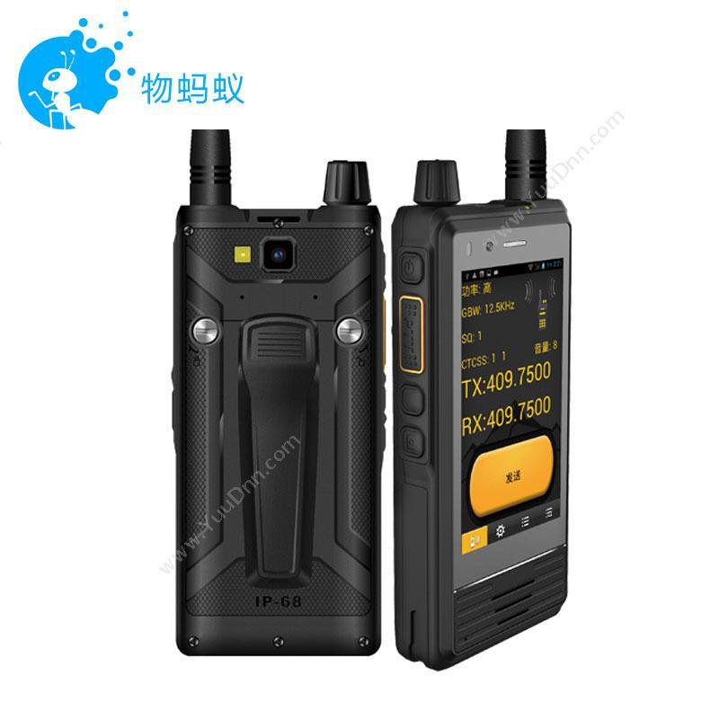 物蚂蚁YD-400 PRO对讲手机