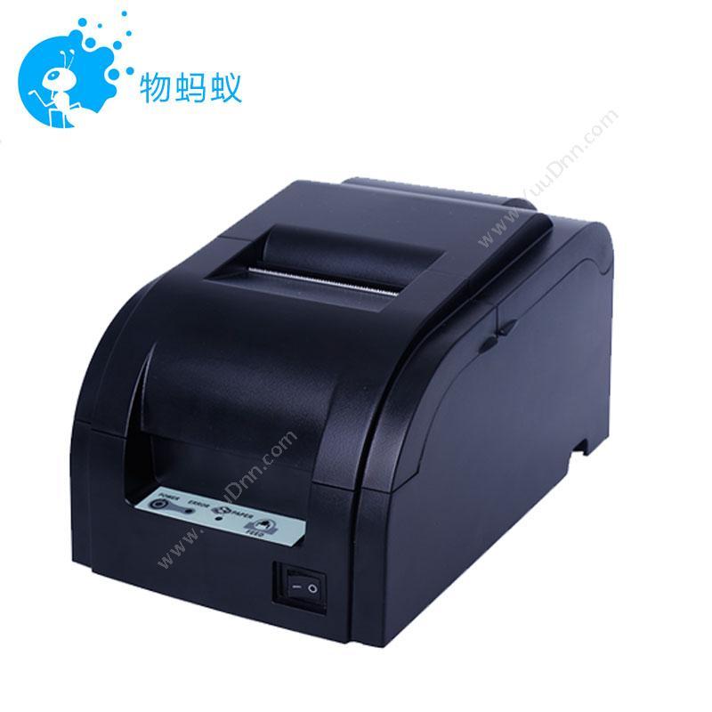 物蚂蚁T76台式热敏打印机