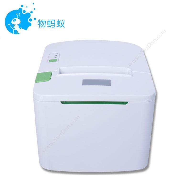 物蚂蚁T80白台式热敏打印机