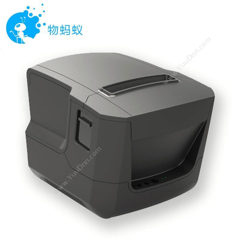 物蚂蚁T80黑台式热敏打印机