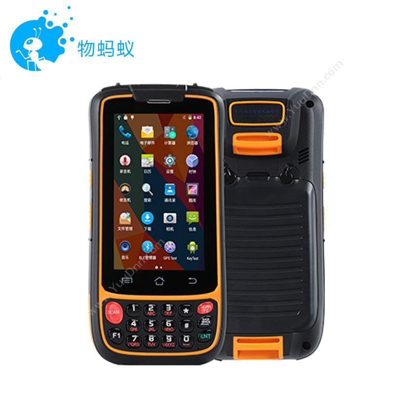 物蚂蚁Hand470安卓手持机