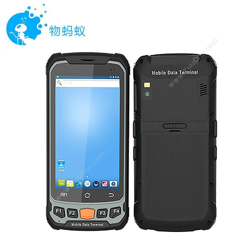 物蚂蚁Hand900安卓手持机