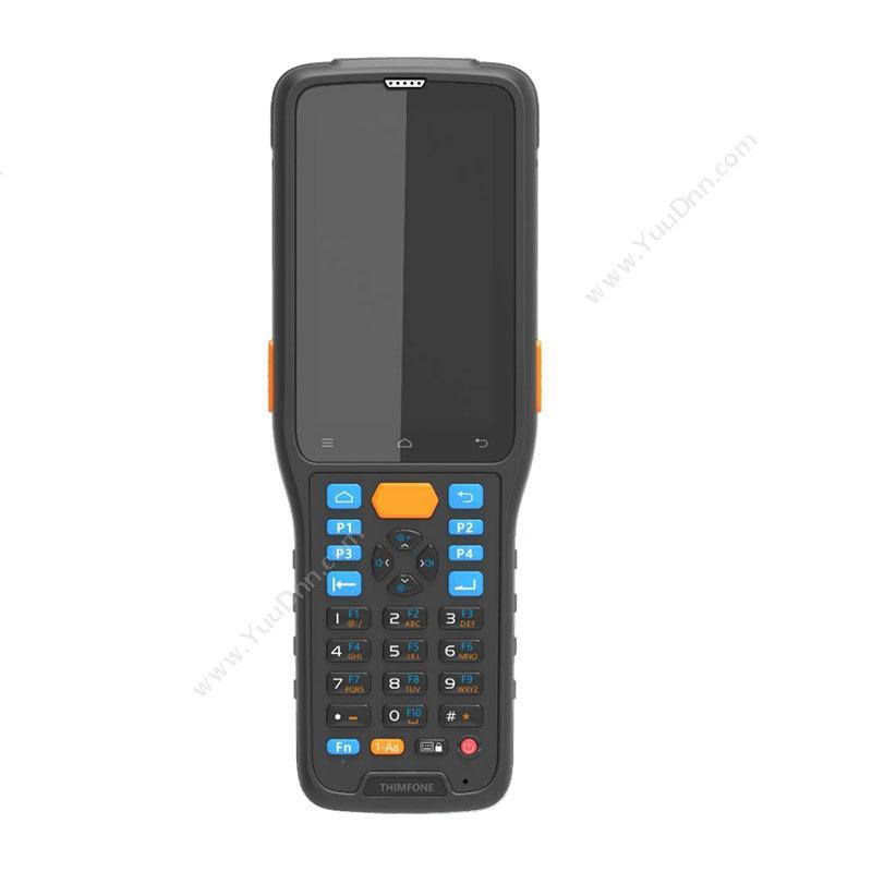 新大陆 NewlandNLS-N7安卓手持机