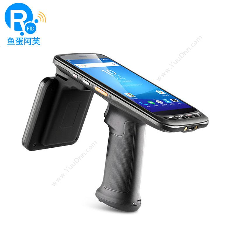 鱼蛋阿芙Change76 PRO超高频RFID手持机