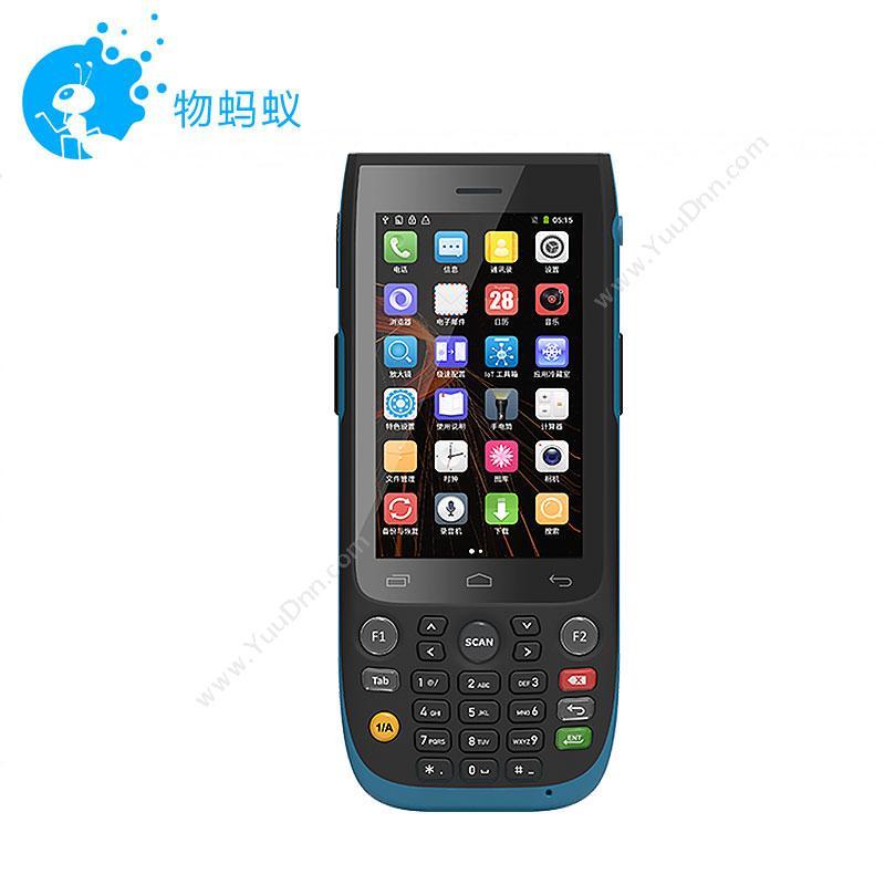 物蚂蚁Coco750安卓PDA
