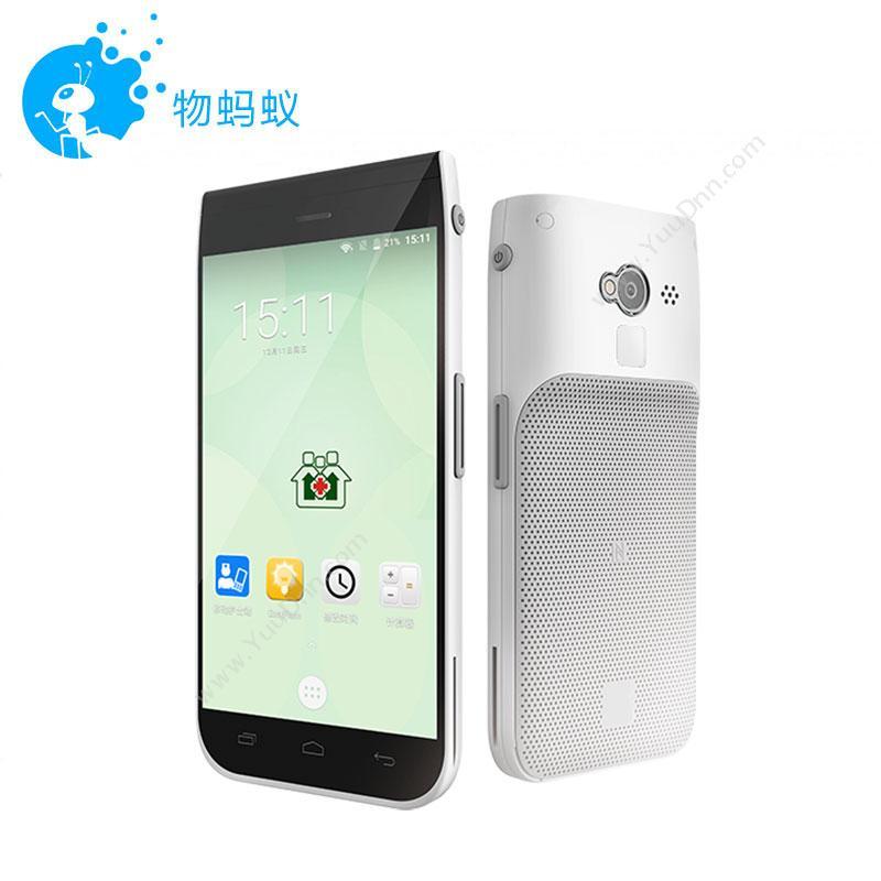 物蚂蚁Coco760安卓PDA