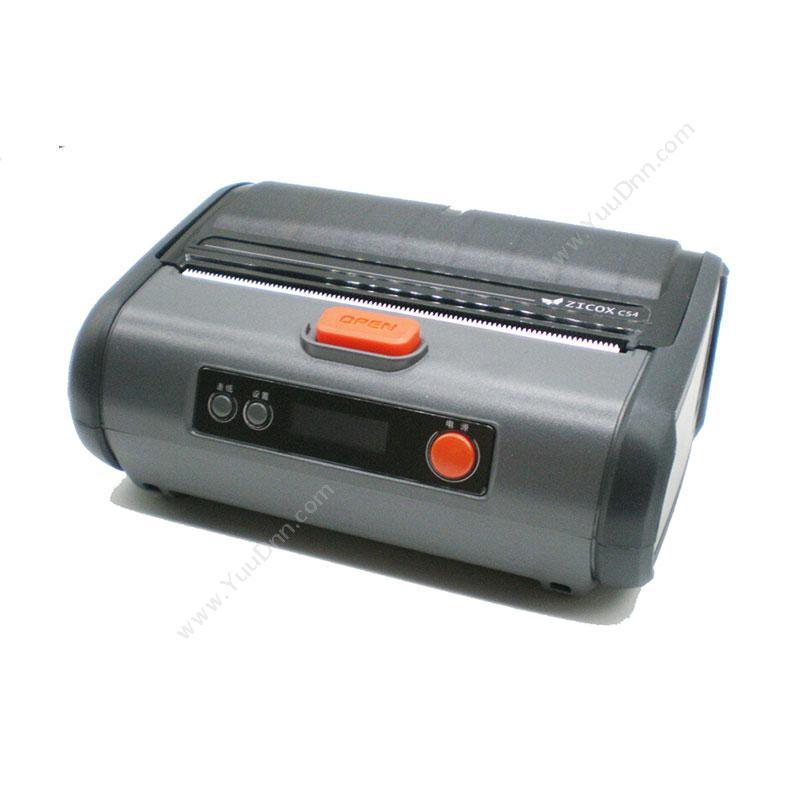 芝柯 ZicoxCS4便携打印机