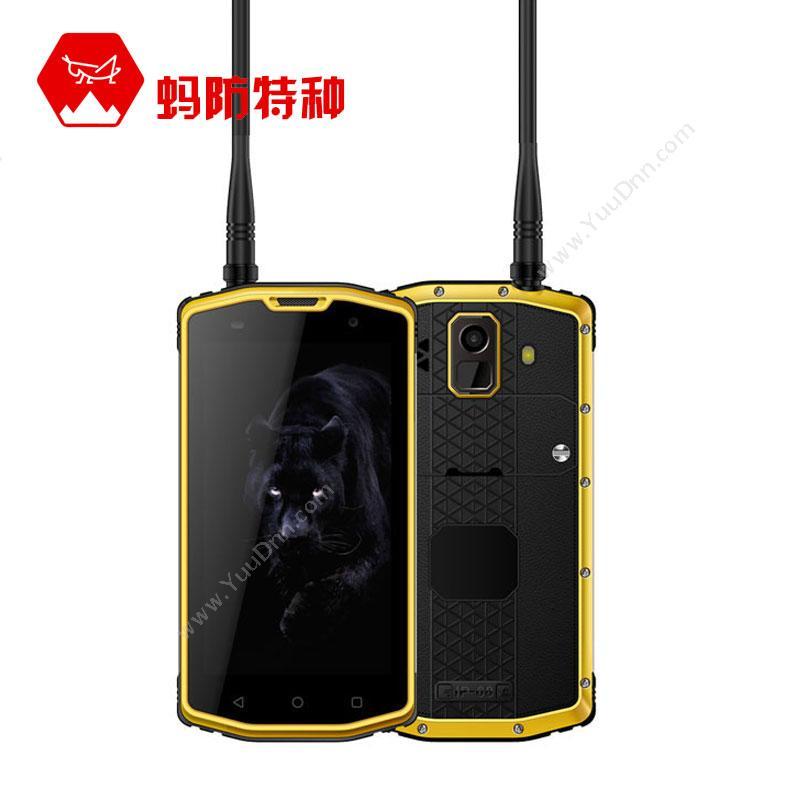 蚂防特种蚂防防爆YD-AX9.1系列防爆手机