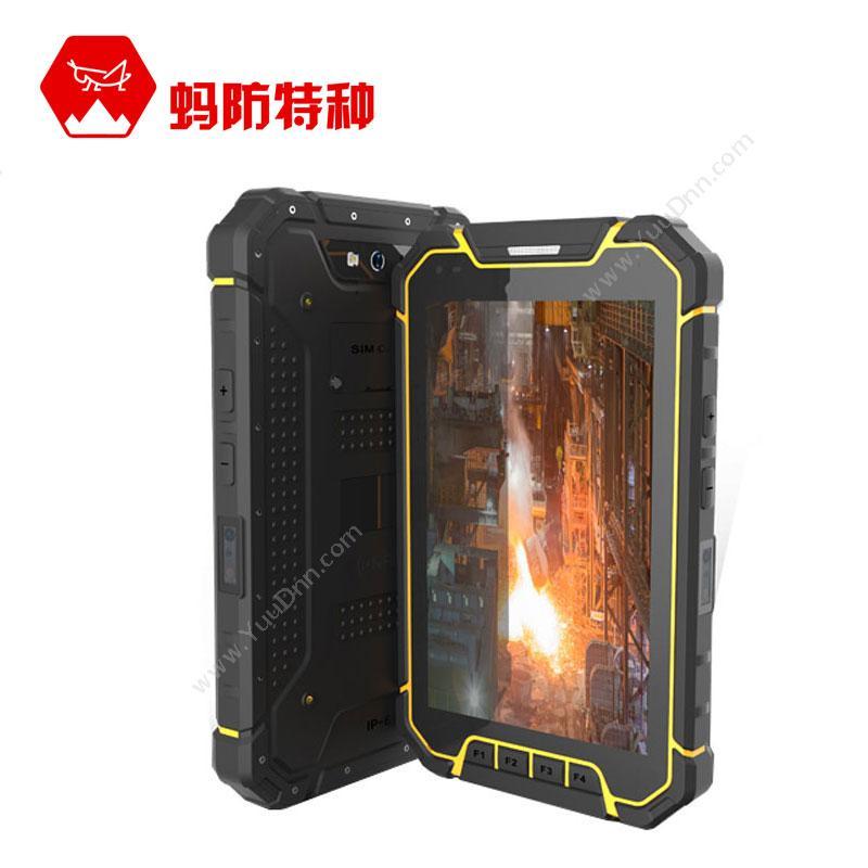 蚂防特种YD-Ax9.2 pro防爆平板