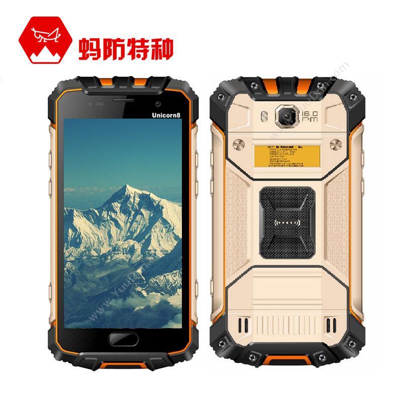 德兰德兰Dorland Unicorn8防爆手机