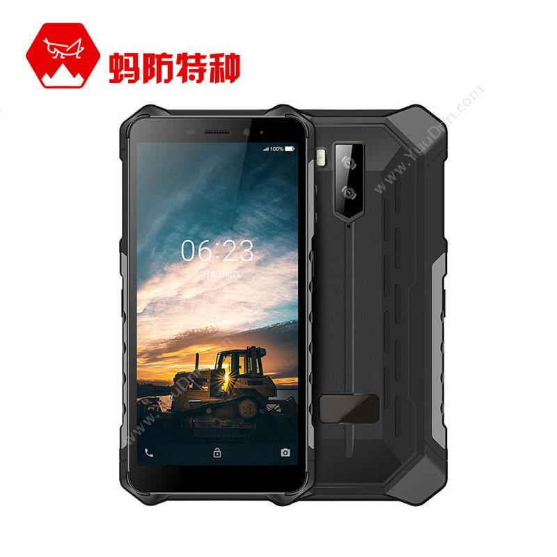 蚂防特种YD-Ax9.8防爆手机
