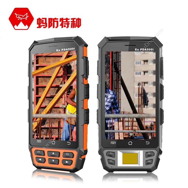 德兰德兰Dorland Ex PDA 500i防爆PDA