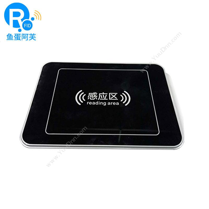 鱼蛋阿芙RFID 桌面式自助借还平台RFID智能终端
