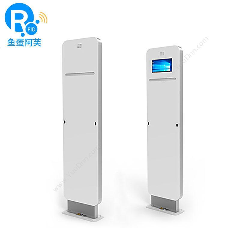 鱼蛋阿芙RFID超高频 红外对射/自动判断进出UHF门禁阅读器
