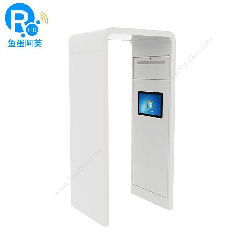 鱼蛋阿芙RFID商用门禁/有屏/红外对射UHF门禁阅读器