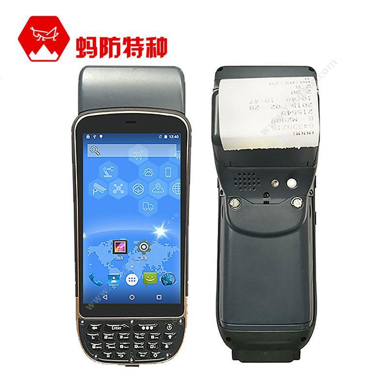 思必拓 SpeedataT50防爆PDA