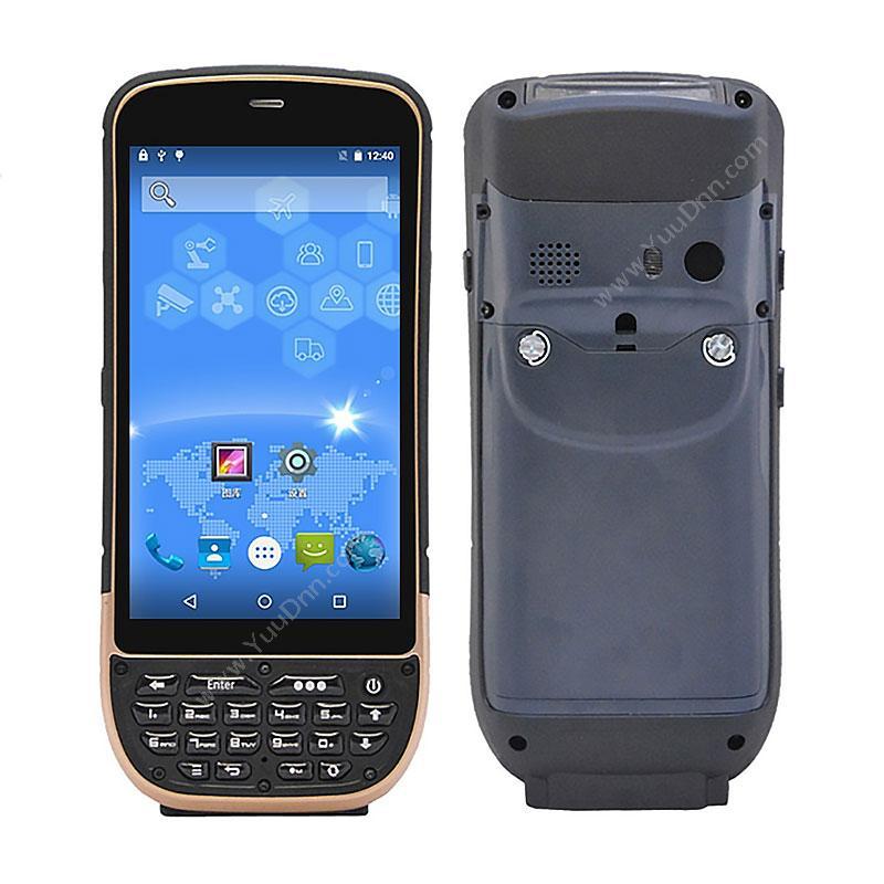 思必拓 SpeedataKT50超高频RFID手持机