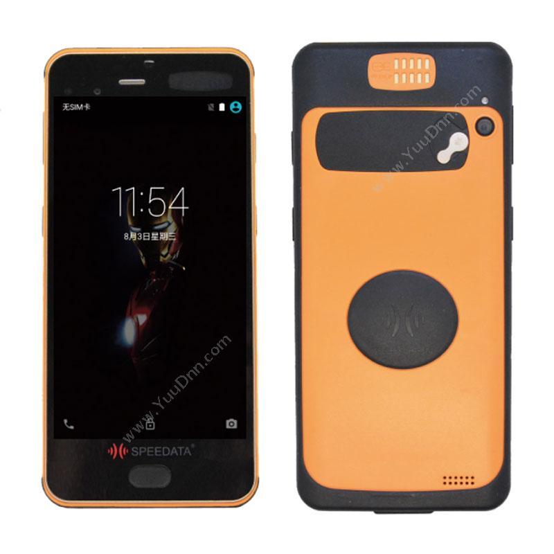 思必拓 SpeedataKT55超高频RFID手持机