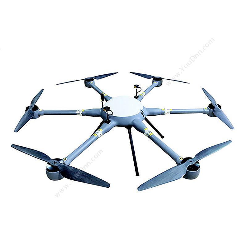 华测导航P550 PRO航测无人机
