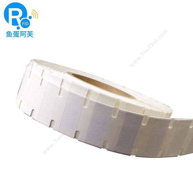 鱼蛋阿芙柔性可打印抗金属标签RFID 柔性抗金属标签