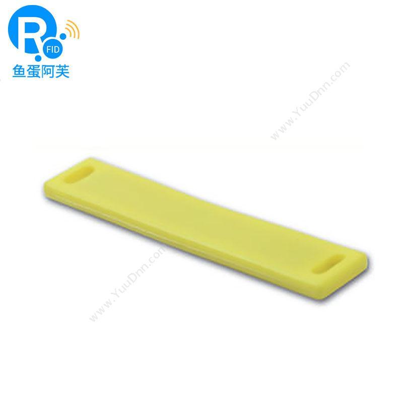 鱼蛋阿芙901804MRFID 柔性抗金属标签