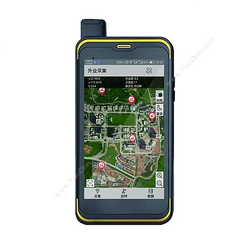 中海达Qmini A5高精度手持GIS