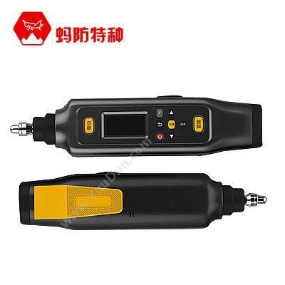 蚂防特种ZoCo1000(EX)便携式蓝牙测温测振笔智能点检笔