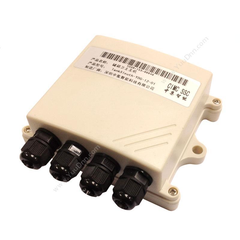 中集智能ZNG605-罐箱智能终端车载定位